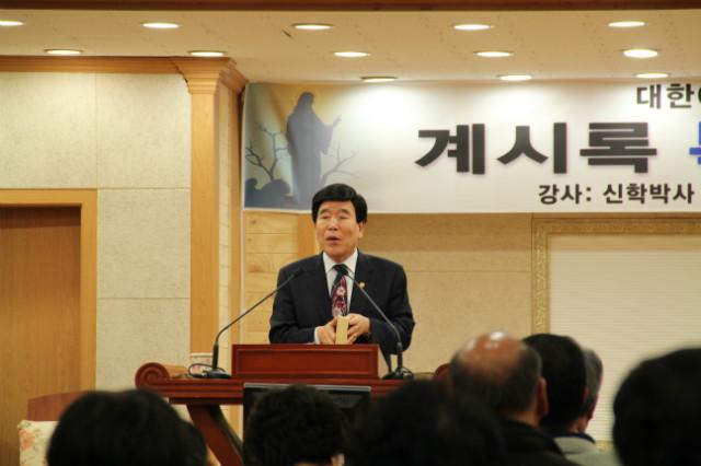 ▲강의하는 김노아 목사