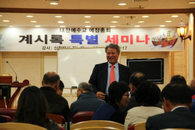 ▲총회원들과 함께하는 강기원 총회장