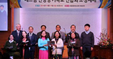 ▲특송을 부르는 베트남 목사 및 일행들