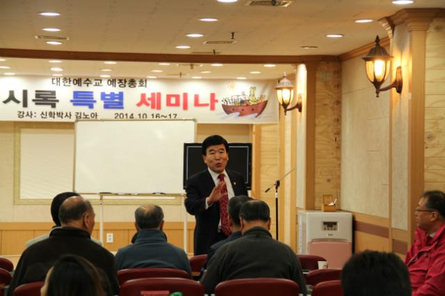 ▲예장총회 목사들과 이야기하는 김노아 목사