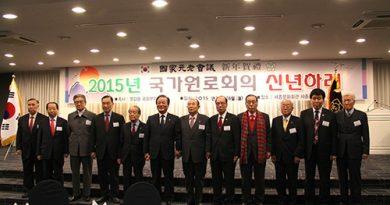 ▲국가원로회의 임원들 ⓒ성경과이단