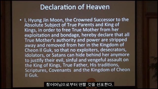 ▲미국의 통일교 생츄어리교회의 문형진씨 설교 ⓒ유튜브 화면 캡쳐