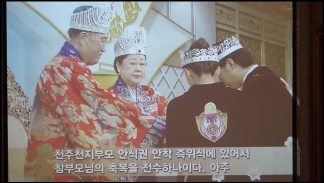 ▲통일교 교주 문선명씨는 7남 문형진씨을 종교부문 후계자로 인정했다.ⓒ유튜브 화면 캡쳐