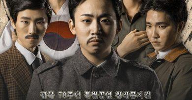 ▲신천지위 위장 문화공연 ⓒ부산성시화운동본부 이단상담실 제공