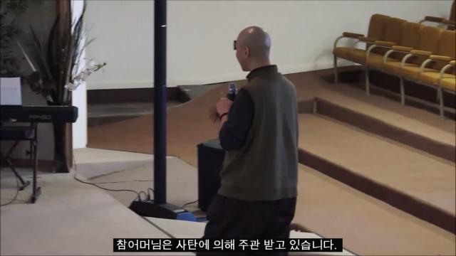 ▲ⓒ통일교 미국 생츄어리교회 3월 29일 설교 영상 캡쳐