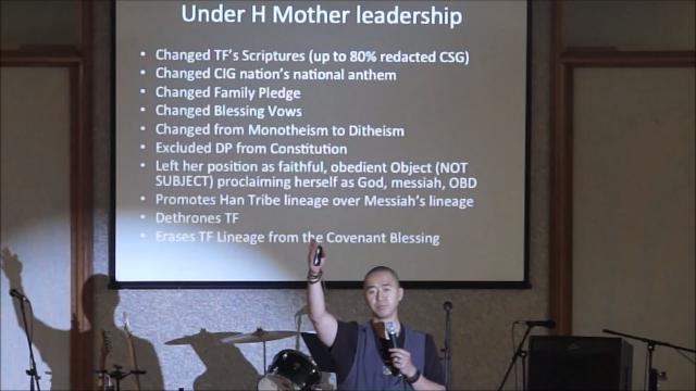 ▲문형진 씨가 어머니 한학자씨에 대해 비난의 강도를 낮추지 않고 있다.ⓒ통일교 미국 생츄어리교회 7월 22일 설교 영상 캡쳐