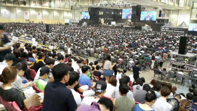▲ 53개국 1만여명이 참가한 제18차 세계렘넌트대회 (부산 BEXCO).