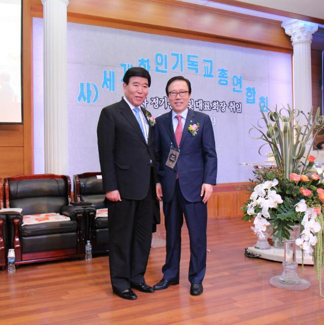 ▲세계한인기독교총연합회 총재 홍재철 목사와 대표회장 김노아 목사 ⓒ크리스천월드