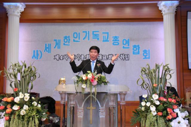 ▲세계기독교총연합회 대표회장에 취임한 김노아 목사 ⓒ크리스천월드