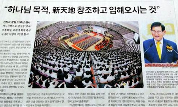 ▲출처 : 국민일보 15년 5월 5일 기사