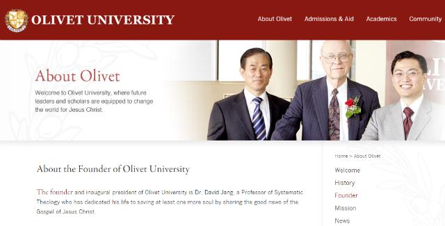 ▲올리벳 대학교 설립자 장재형 목사 ⓒ올리벳 대학교 홈페이지