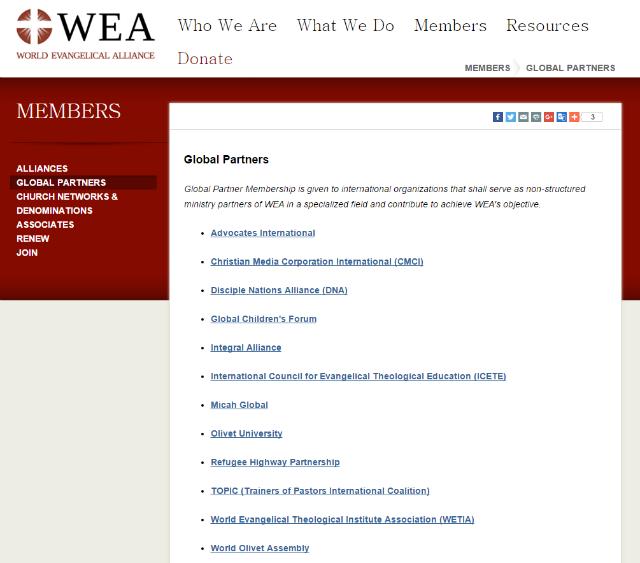 ▲WEA의 글로벌 파트너사 ⓒWEA 홈페이지