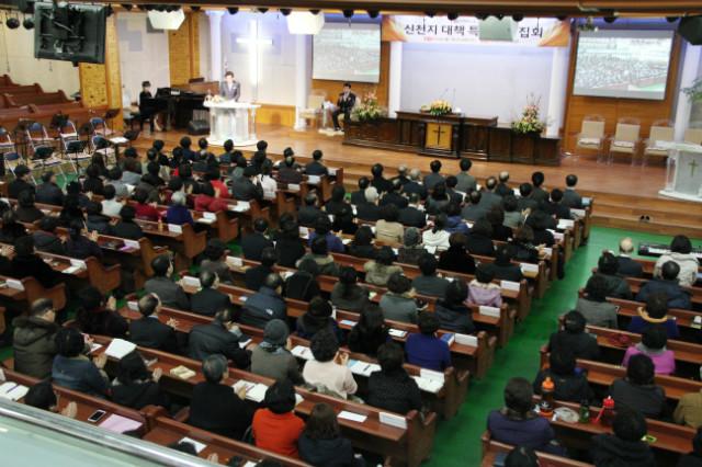 ▲17일 오전11시 세광중앙교회 대성전에서 '신천지 대책 특별 말씀집회'가 열렸다. ⓒ세광중앙교회 제공