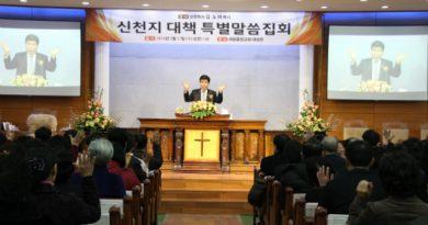 ▲세계한인기독교총연합회 대표회장 김노아 목사가 이번 집회 주 강사로 나섰다. ⓒ세광중앙교회 제공