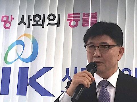 정서영 대표회장