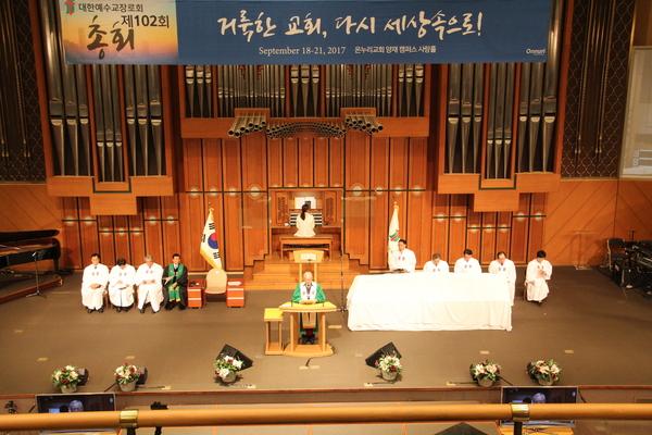 △예장 통합 102회 총회 개최(양재 온누리교회) ⓒ크리스천월드