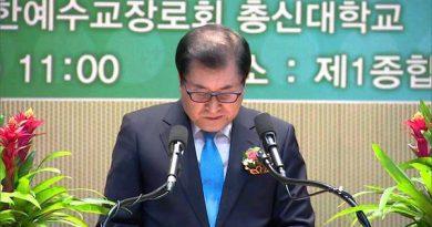 검찰, 총신대 김영우 총장에 징역 10월 구형