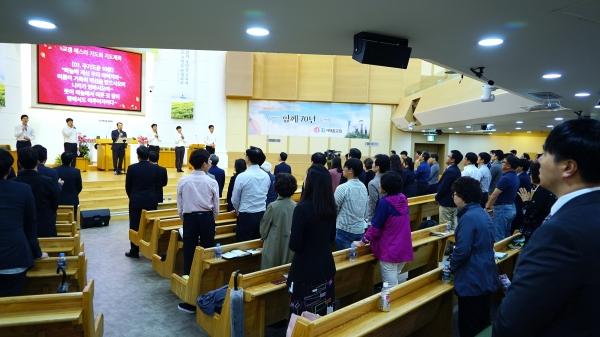"""△교갱협은 지난 10월 7일 """"목회자의 회개와 회복을 위한 기도회""""를 개최했다."""
