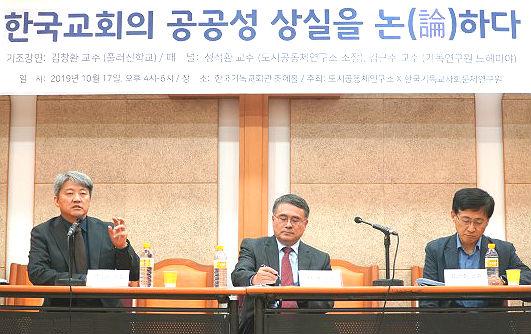 △왼쪽부터 성석환 교수, 김창환 교수, 김근주 교수.