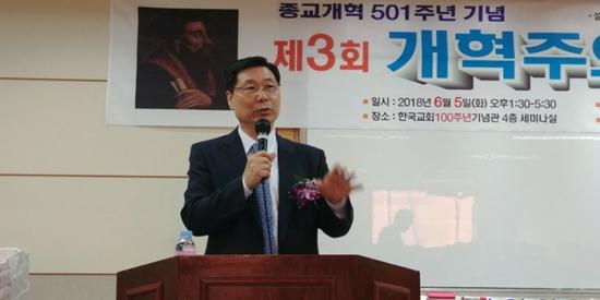 △ 개혁주의포럼 상임대표 이흥선 목사.