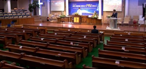 △세광중앙교회는 '세계 복음화를 위해 신명(身命)을 다하자!'는 표어 아래 비대면 온라인으로 2021년 '0시 축복예배'를 드렸다.