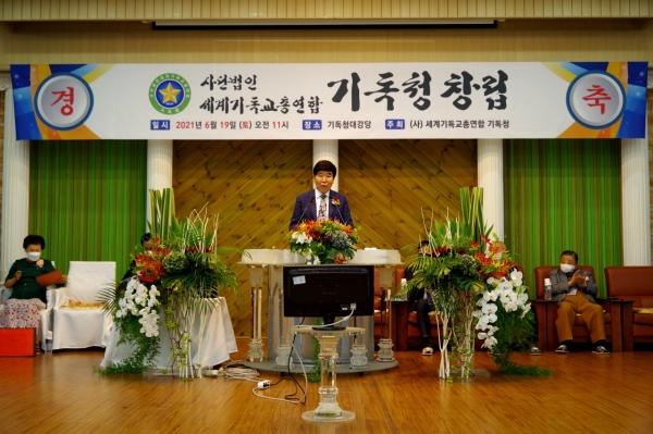 △말씀을 설파하고 있는 '기독청' 대표 김노아 목사.