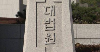 성락교회 측 법적 소송 연승, 교회 분쟁 마침내 종식되나?